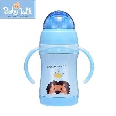 ☘ 板橋統一婦幼百貨 ☘  Baby Talk 可愛動物不鏽鋼兩用水杯 260ml 獅大王