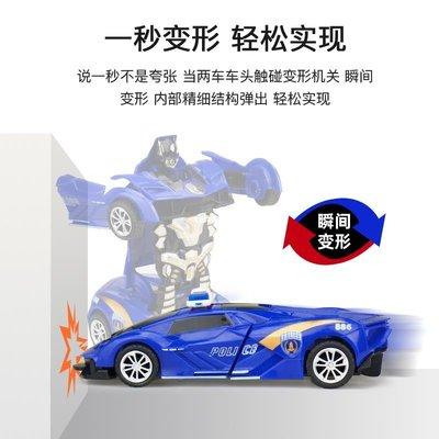 彩虹本鋪 兒童寶寶玩具車寶寶男孩慣性撞擊變形玩具金剛小汽車模型仿真警車賽車C58H