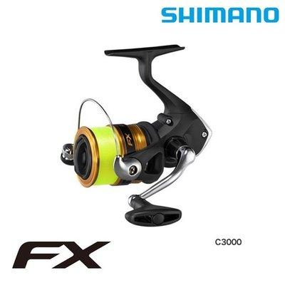 漾釣具~SHIMANO 19 FX 2000型 附線捲線器 無盒 特價950元~