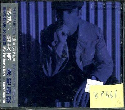 *真音樂* CONNER REEVE / EARTHBOUND 二手 K9661 (下標賣3)