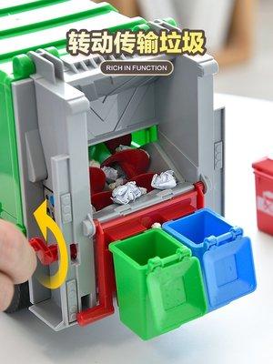 大金玩具兒童垃圾車玩具大號仿真耐摔環衛車模型垃圾分類桶男孩圣誕節禮物