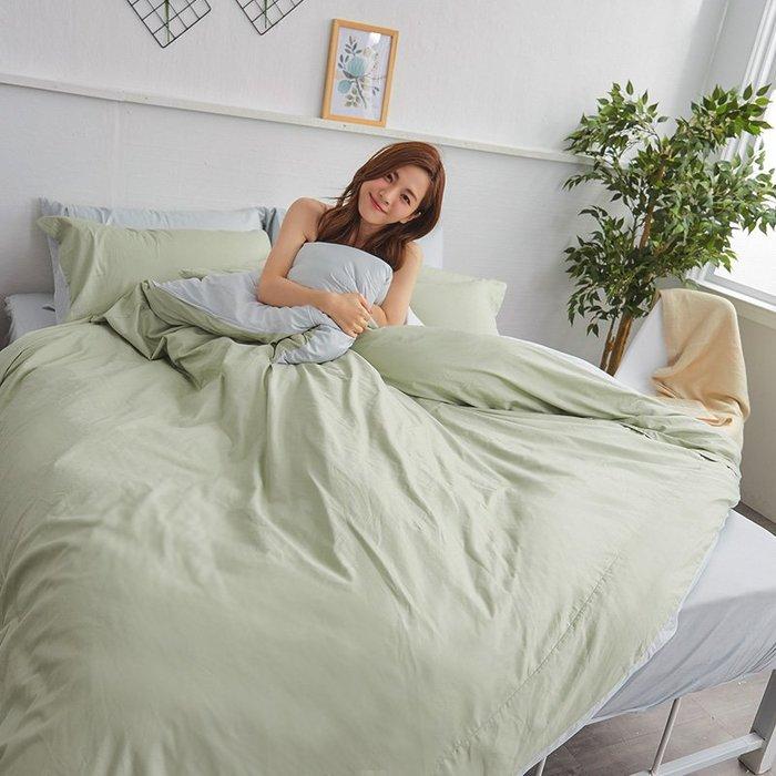 床包被套組 / 雙人【撞色系列-清新綠】含兩件枕套  100%精梳棉  戀家小舖台灣製AAA212