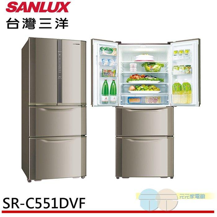 限區含配送基本安裝*元元家電館*SANLUX 台灣三洋 551L直流變頻四門冰箱 SR-C551DVF