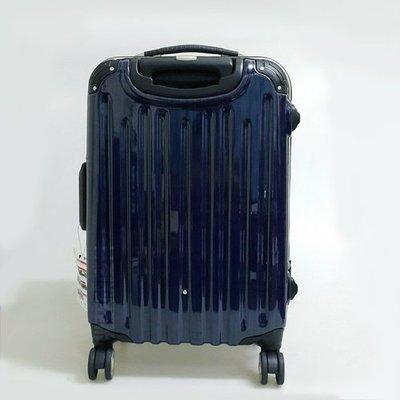 行李箱 美麗華 Commodore  戰車行李箱 29 吋 亮面  寶石藍 8輪、硬殼、 TSA鎖