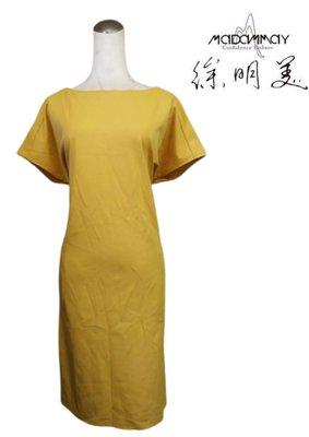 ※都會名牌※【徐明美】 後大拉鍊杏桃色短袖洋裝 ~ O3
