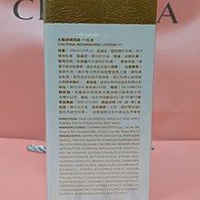 潤膚-11乳液1580~公司原廠包裝。 克麗緹娜產品齊全歡迎詢問