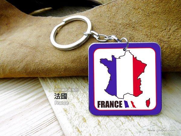 【衝浪小胖】法國旗鑰匙圈/多國造型可選購訂製