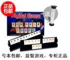 越獄桌游2017正版prisonbreak心理博弈聚會類成人聚會游戲卡牌