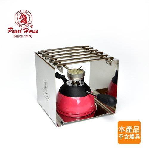 【四方爐架】寶馬牌 台灣製造 方形白鐵爐架 瓦斯爐架 咖啡架 煮咖啡2562[金生活]
