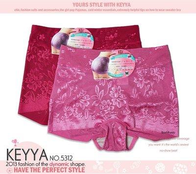 【KEYYA】NO.5312【中低腰】輕熟女性無痕蠶絲質感內褲