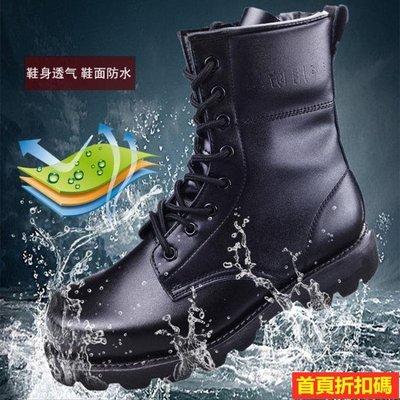【摩恩旗艦】戶外軍靴男鋼頭鋼底特種兵作戰靴鋼板防爆靴透氣軍勾陸戰靴