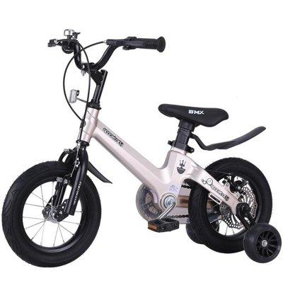 兒童自行車2-3-4-6-7-8-9-10歲寶寶小孩腳踏車單車男孩女18寸童車  -