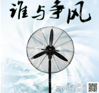 工業電風扇大功率純銅電機工廠車間強力壁掛扇落地扇大風量牛角扇CY