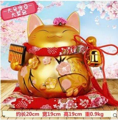 『格倫雅品』招財貓擺件大號陶瓷存錢罐-大號金色大算盤