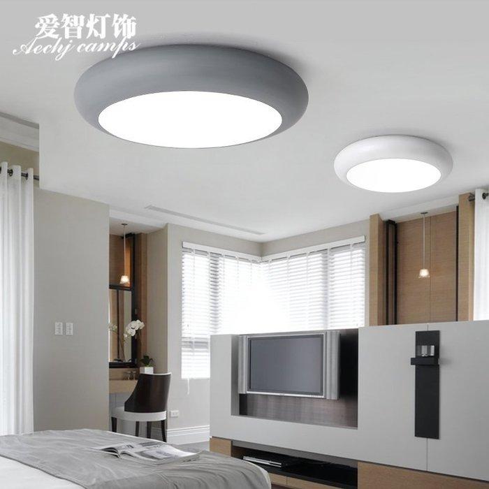 北歐臥室led吸頂燈後現代客廳吸頂燈溫馨房間燈燈具【6-684源家精品】