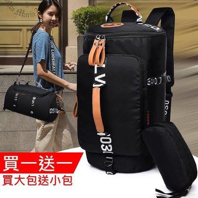 韓系背包 圓桶包 後背包 雙肩包 防潑水背包 防潑水旅行包 商務包 情侶背包 胸包 側背包 電腦包 筆電包 旅行包 槍包