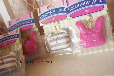 ˙TOMATO生活雜鋪˙日本進口雜貨CRAFTHOLIC桃紅色兔子灰白條紋熊手機防塵塞(現貨特價)