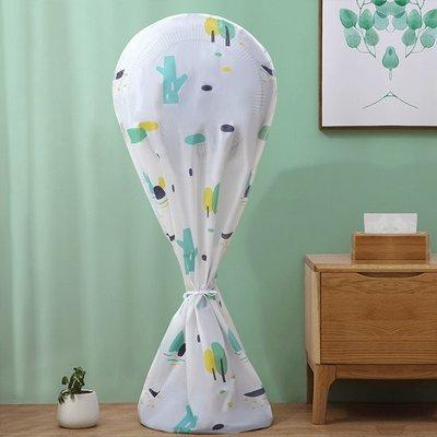 Color_me【Z003】風扇防塵罩 風扇套 防塵套 長款 植物 印花 電扇罩 風扇罩 PEVA 換季收納 全包