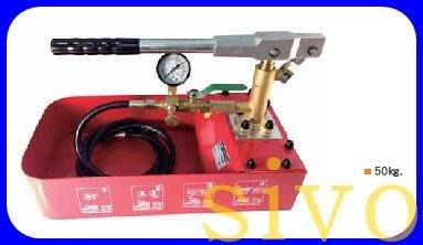 ☆SIVO電子商城☆台灣FUNET ZD-50 試水壓機 測試壓力達50KG 測試壓接管漏水 居家裝潢冷熱水配管測試工具