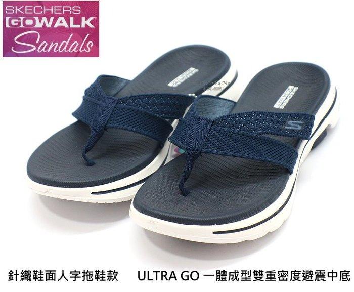 美國運動鞋品牌 SKECHERS 女款GO WALK 5針織鞋面人字拖鞋款 (140085NVY)