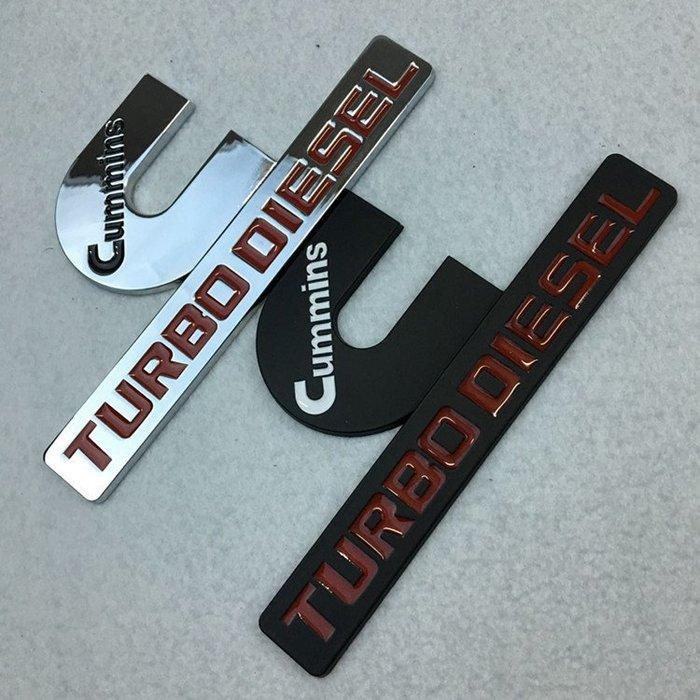 ⑦色花**個性改裝車貼金屬turbo diesel 車標柴油渦輪增壓側標貼車身貼