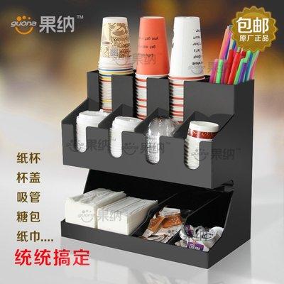 爆款熱賣-咖啡奶茶店專用亞克力紙杯蓋擺...