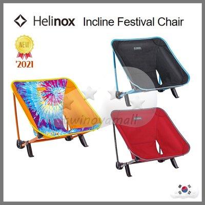 ▷TWINOVAMALL◁ [HELINOX] 節日斜躺戶外椅 (3色) INCLINE FESTIVAL CHAIR