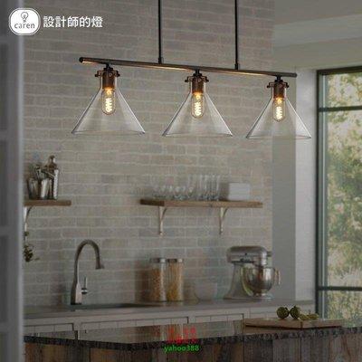 【美學】歐式現代簡約藝術餐廳單頭吊燈水晶漏斗燈MX_1792