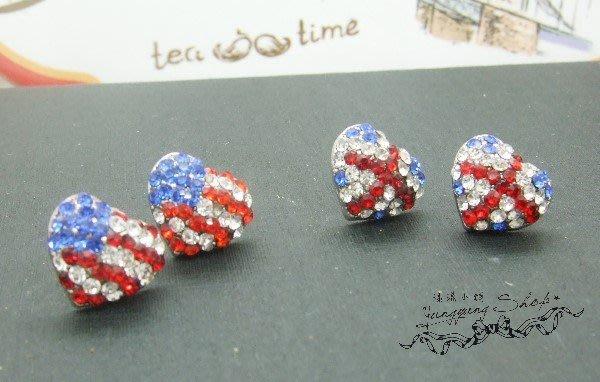 *。漾漾小舖*。愛心國旗感戴起來有點立體不鏽鋼針式耳環˙鋼【A2436】☆°