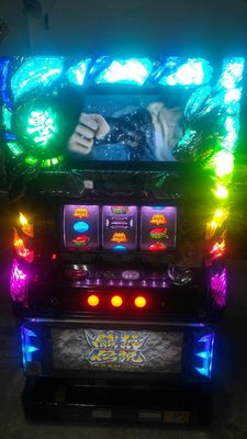 日本原裝機台下架機台SLOT 餓狼傳說-賞金SNK)slot 斯洛大型遊戲機(拉霸)(柏青嫂)個人在家娛樂玩聲光效果超棒