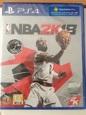 毛毛的窩 PS4 NBA 2K18 藍球賽 (中文版)首批~保證全新未拆封
