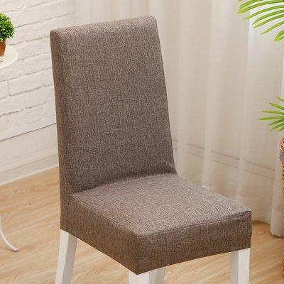 SUNNY雜貨-家用酒店辦公室純色椅子套罩餐凳子套布藝連體椅套美式現代簡約#防塵罩#家居用品
