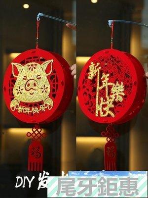 手提發光大紅小燈籠兒童新年春節過年裝飾用品幼兒園親子手工玩具