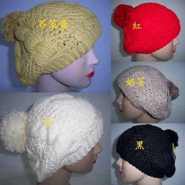 //阿寄帽舖// 台灣製 10-12公分球球 粗織麻花  雙層毛線畫家帽   細絨內裡,輕柔保暖!