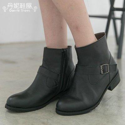 短靴 質感百搭造型釦環全真皮低跟短靴 機車靴 馬靴 MIT台灣手工鞋 丹妮鞋屋
