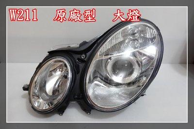 【炬霸科技】W211 H7 魚眼 大燈...