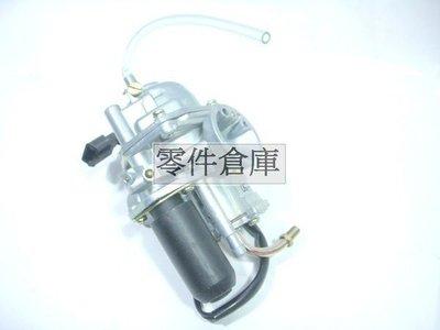 零件倉庫 原廠型全新化油器 適用車種..勁風/JOG/VINO-50