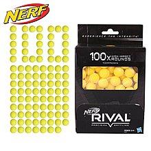 孩之寶熱火NERF競爭者系列100枚泡沫軟子彈補充裝圓球彈B9242