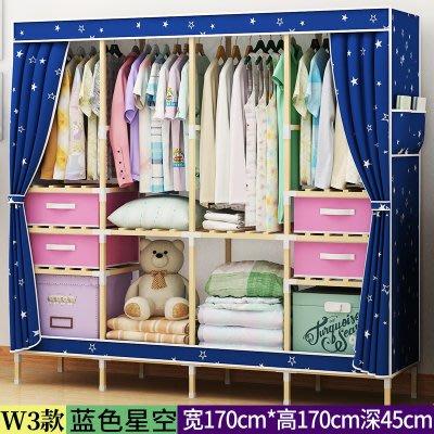 組裝 經濟型衣櫃實木布藝簡易組裝雙人布...