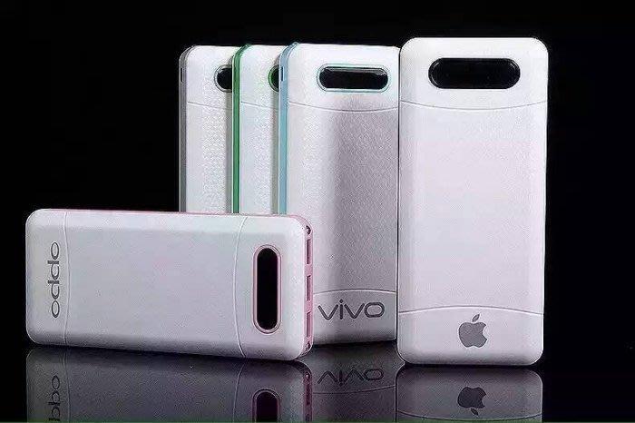 OPPO行動電源20000mah 大容量通用型 3U 輸出贈絨布套 iPhone/5/5s/三星/HTC