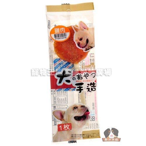 《缺貨》【寵物王國】NatureKE紐崔克棒棒糖犬點心-雞肉口味(1支入)
