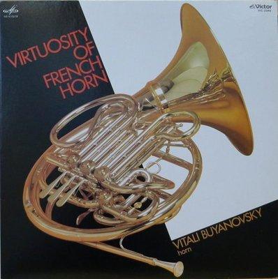§小宋唱片§日版RCA/Virtuosity of French Horn/Vitali Buyanovsky(法國號)