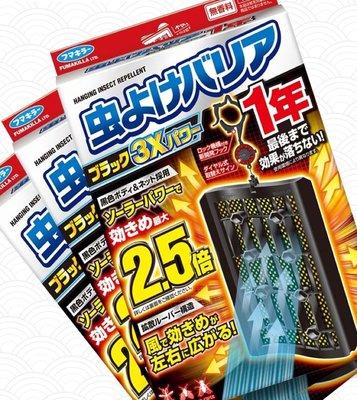 新版福馬366防蚊掛片 2.5倍一年用 (現貨) Fumakira 2021日本最新