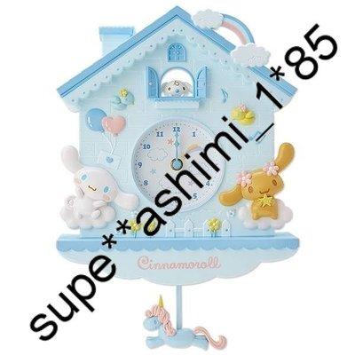 全新 Sanrio Cinnamoroll 玉桂狗 掛牆鐘 掛鐘 擺鐘 掛牆擺鐘 搖擺鐘 Clock (只售$500)