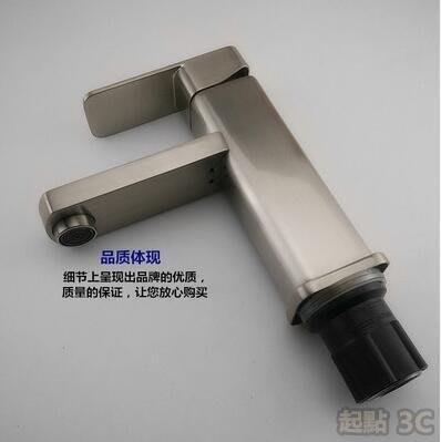 水龍頭 304不銹鋼拉絲全銅單孔冷熱水面盆四方洗臉盆混水閥 拉絲龍頭(不配管)5281