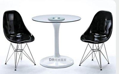 【DH】貨號CB292-6《海葵》黑色造型椅/黑色單人椅/餐椅˙時尚大方˙質感一流˙主要地區免運