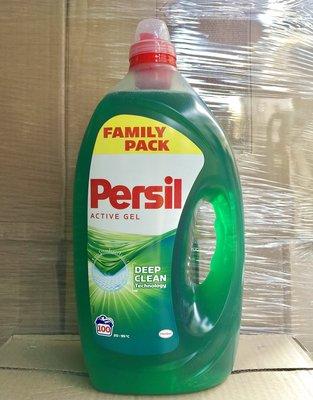 3罐1650元宅配含運【油品味】PERSIL 100杯 綠色 強力洗淨 寶瀅 濃縮高效能洗衣精 5L