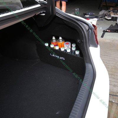 『高端汽車百貨』Lexus凌志 19-21款 ES200 ES250 ES300H 後車箱隔板 儲物盒隔物擋板 改裝
