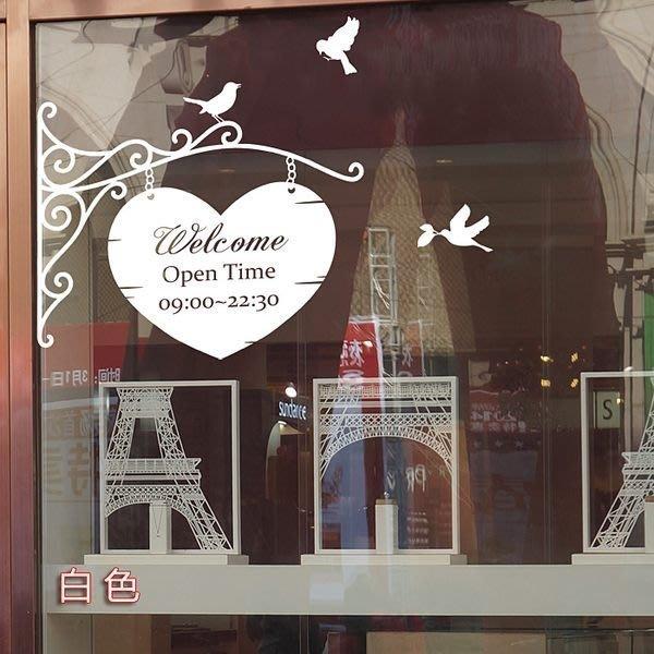 小妮子的家@愛心營業時間貼壁貼/牆貼/玻璃貼/汽車貼/安全帽貼/磁磚貼/家具貼