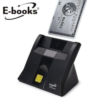 【E-books】晶片讀卡機 T38 直立式智慧晶片讀卡機 晶片讀卡機/網路轉帳/ATM/自然人憑證/BSMI認證